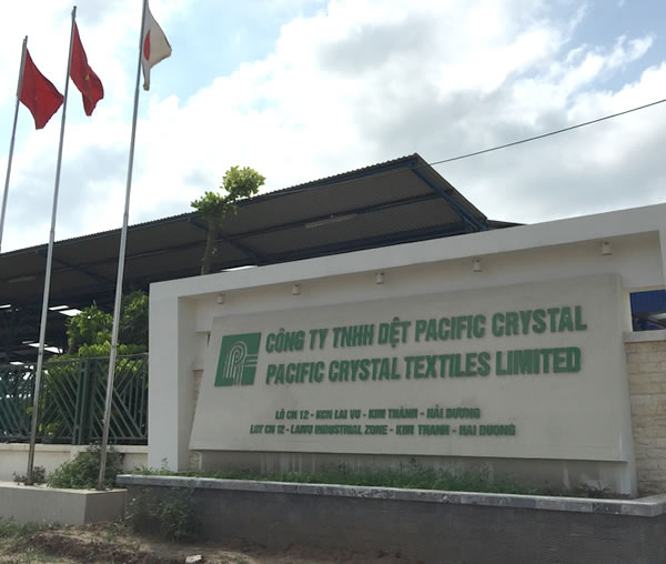 Pacific Crystal Textiles Limited(越南)